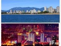 我市启动2018年度 房地产估价机构备案