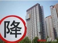 """首套房贷利率连涨22个月后""""刹车"""""""