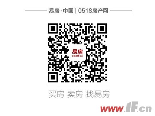 恒泰闫总:出售物业给业主后 服务才刚开始-连云港房产网
