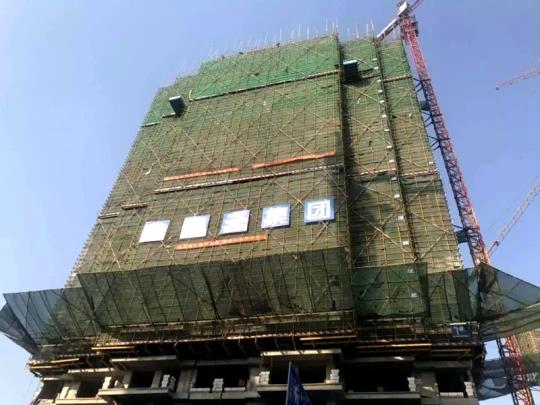 1#楼25层平层结构完成