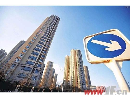 南京多家银行 首套房贷利率继续下调-徐州房产网