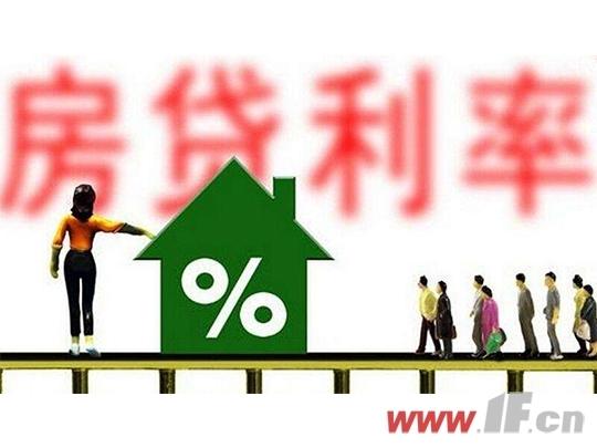 全国首套房贷利率23月来首次下降-南通房产网
