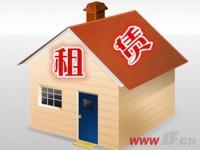 两部委同意5城市试点集体用地建设租赁住房