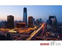 北京成交4宗土地 3宗将用于建设共有产权