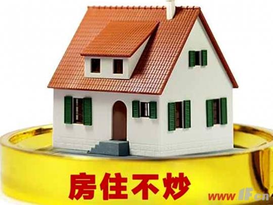 北京节后购房意愿抬升 刚需期待房价稳定-南通房产网