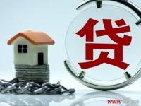 全国首套房贷利率连续两月回落 可以出手吗