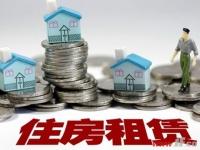 多地租房市场回暖 租赁市场规模继续扩大