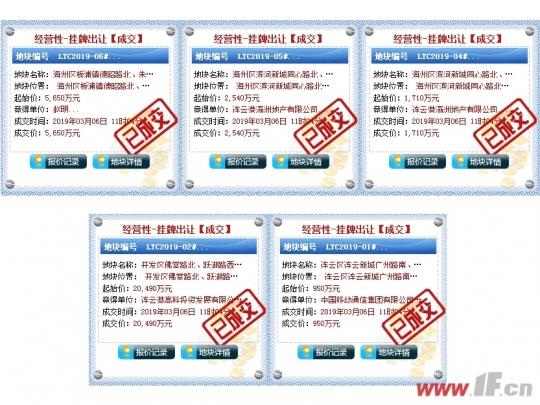 瀛洲地产布局滨河新城 市区最新土拍出炉-连云港房产网