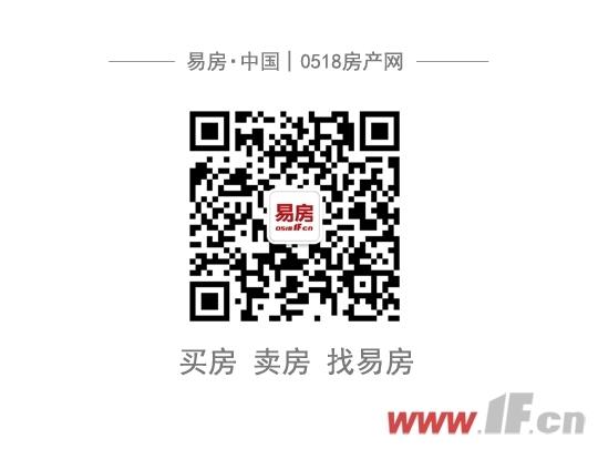 我市将改建高速连云港南出入口-连云港房产网