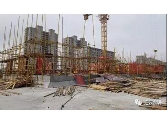 8#楼施工实景图