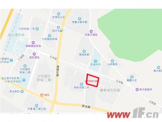 两宗教育用地挂牌 东部城区或成教育高地-连云港房产网