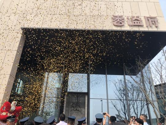 全城瞩目 香溢府营销中心今日惊艳绽放-连云港房产网