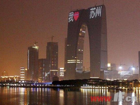 苏州楼市调控新政落地 部分新房限售3年-徐州房产网