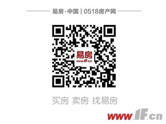 周六环锦屏山游步道寻宝 来这里赢千元金钞-连云港房产网