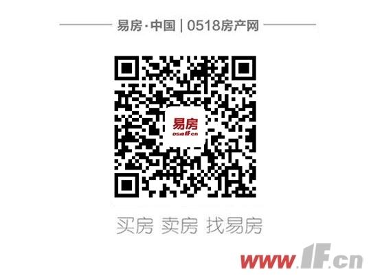 """""""火势""""挡不住!金鹰·秋枫苑开盘又清盘-连云港房产网"""