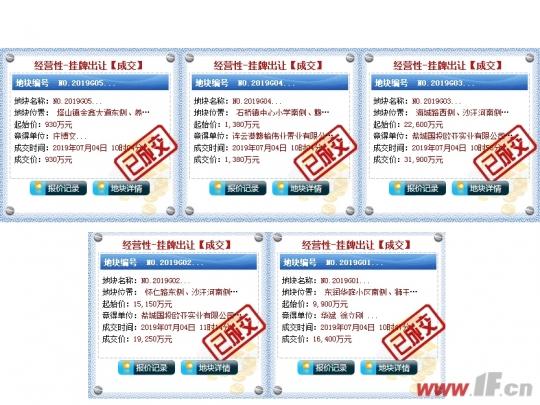 94笔竞价 今日赣榆这宗地块震惊地产界-连云港房产网
