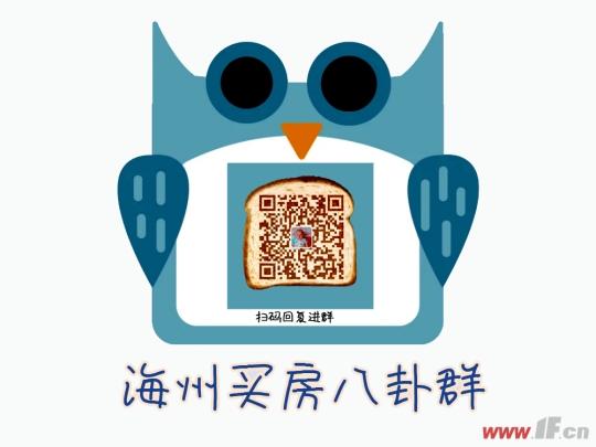 锦绣福园:揽花果山山景 享低密生态社区-连云港房产网