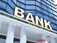 LPR新机制首次报价 房贷利率不下降