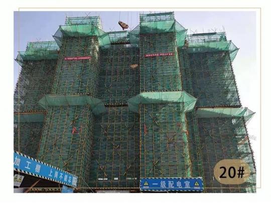 20#楼15层结平模板安装完成70%