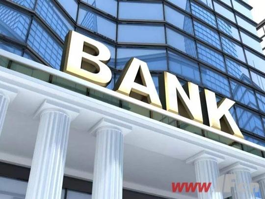 聚焦上市银行半年报:房贷更趋谨慎-南通房产网