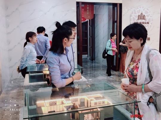 做客万象 市女企业家协会一行走进新海东苑-连云港房产网
