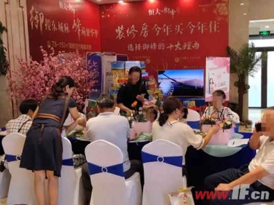 恒大御峰:以爱之名预祝老师教师节快乐-连云港房产网