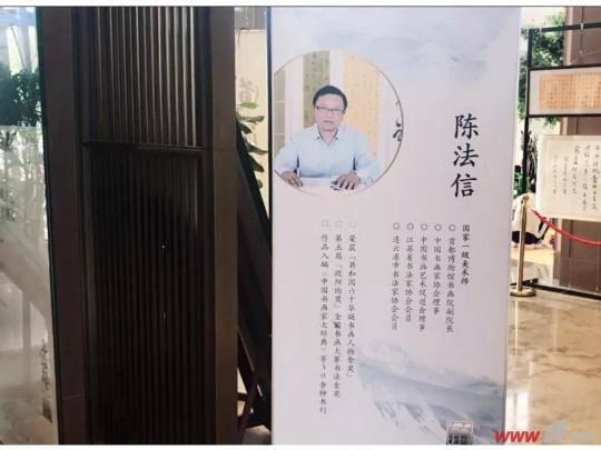 财信·铂悦府|书香溢锦绣 翰墨润华章-连云港房产网