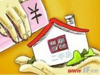 南京二手房报价涨了,建邺区报价仍居首
