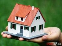 房贷利率加点下限明确 首套房贷款利率不低LPR