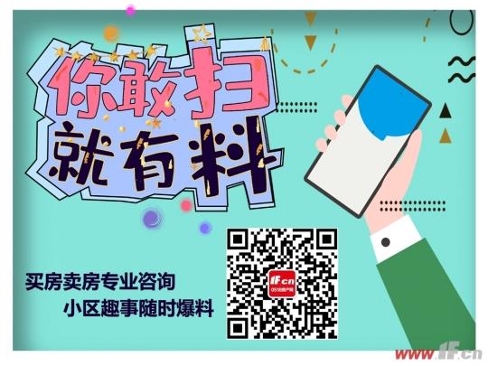 11月10日 孔望书苑品牌家电 1元竞拍-连云港房产网