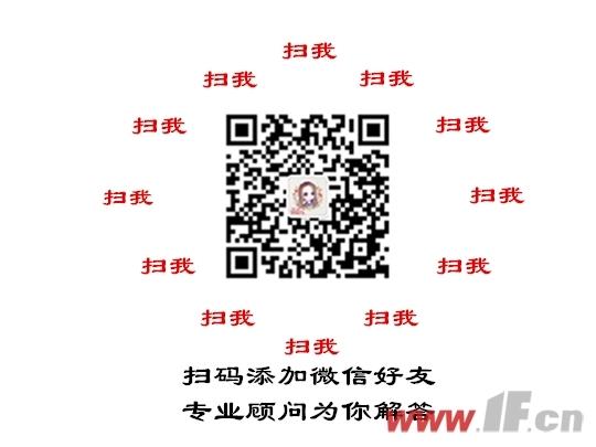 香阁里拉最后一期多层电梯洋房均价8900元/㎡ 归属感满值!-连云港房产网