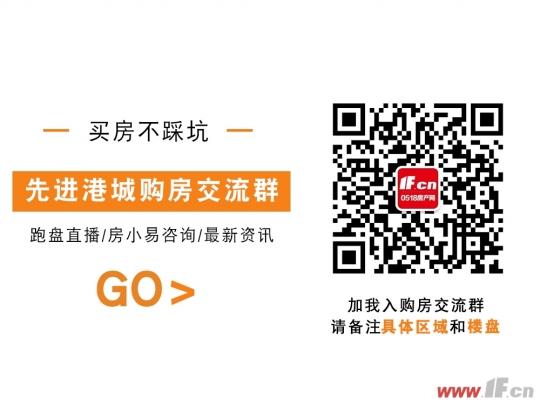 8500元/㎡ 赣榆青龙河公园旁地暖盘热荐-连云港房产网