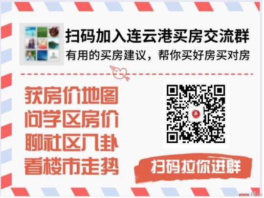 这个片区最新规划出来了!将要建设4所学校!-连云港房产网