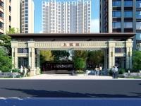 上东城·国际公馆
