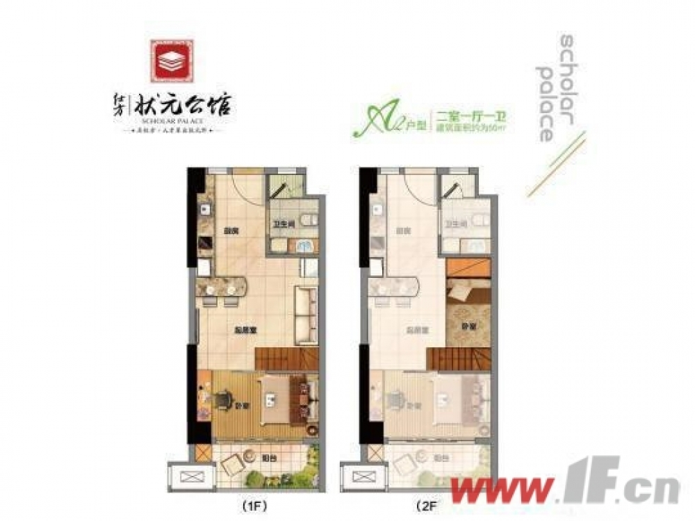 """难得一""""寓""""!仕方国际状元公馆住宅型公寓在售-连云港房产网"""