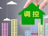 发购房补贴、放宽预售条件...多地助房企稳楼市