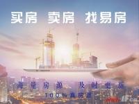 连云港市住房公积金贷款政策调整!
