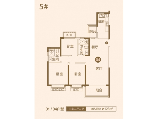 5#04户型
