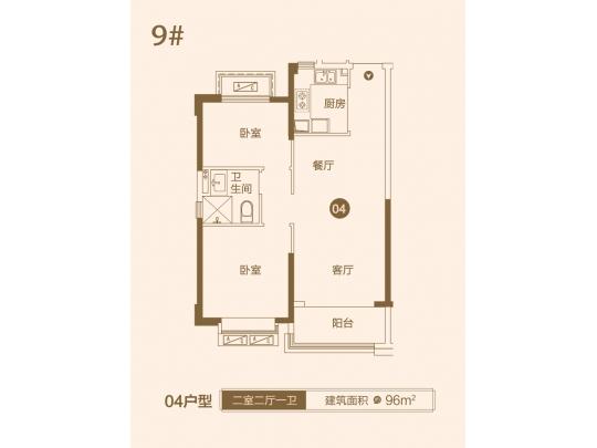 9#04户型