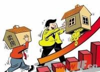 房子要卖,但有贷款没还完,怎么办?