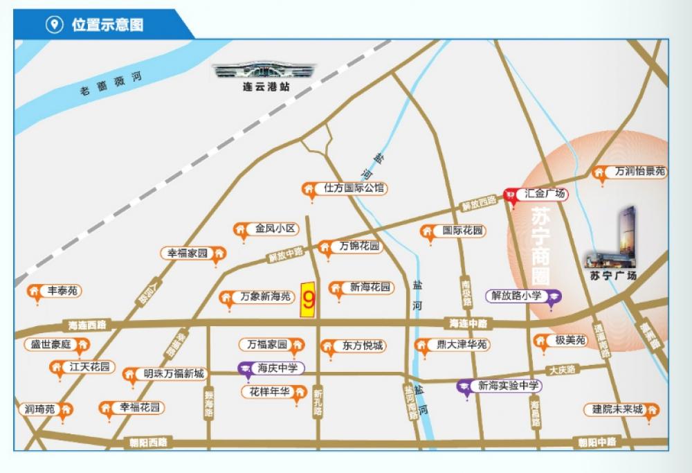 海连路北侧地块规划公示!4栋高层住宅将建!-连云港房产网