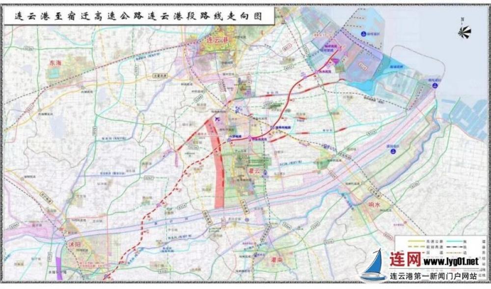 这段路建成后连云港⇄宿迁直达最快只需1个小时10分钟-连云港房产网