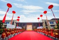 玖璟府大美国风体验中心,2021年4月22日正式开放