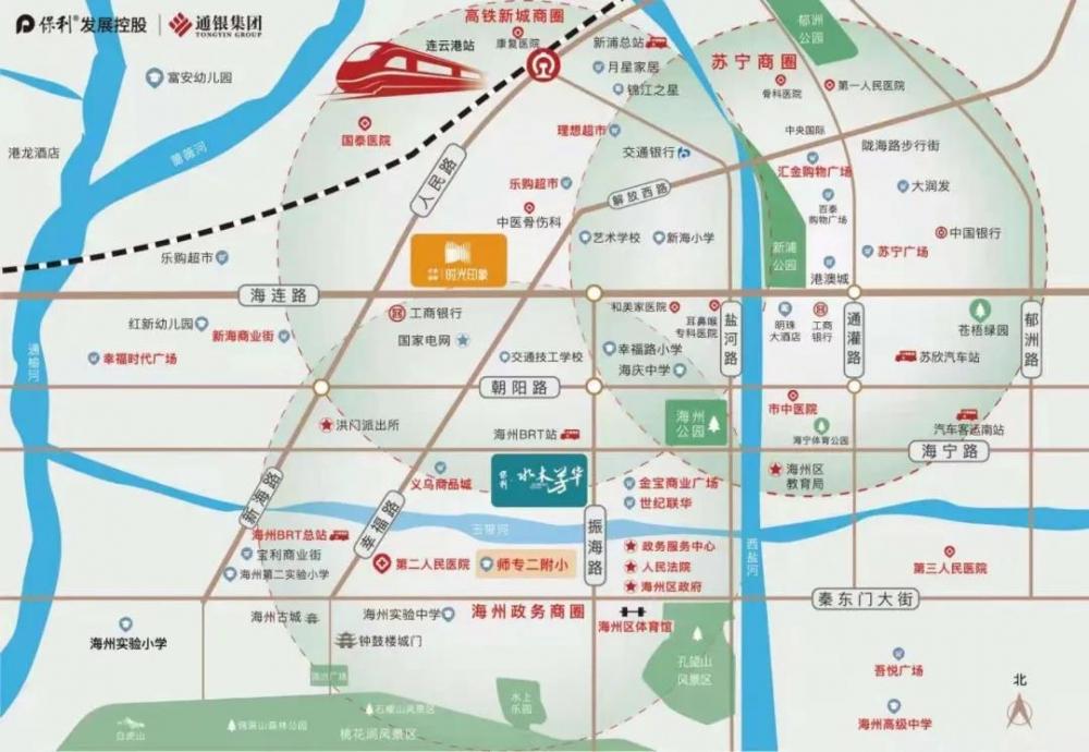 """老城不""""老""""!主城西的下一个时代来了…-连云港房产网"""