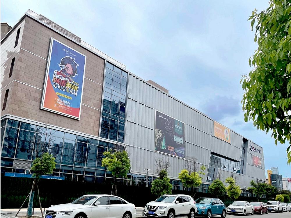 文峰广场最新入驻品牌曝光!这个新兴商圈里还藏着…-连云港房产网