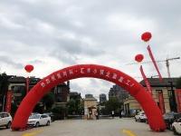 什(shi)麼(me)情況,成為港城今日焦點?