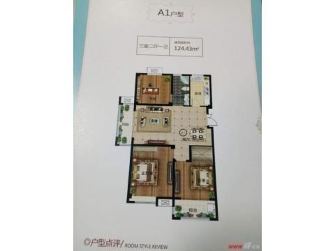 云泰青青家园,花园电梯式洋房,毛坯精装都有,两房