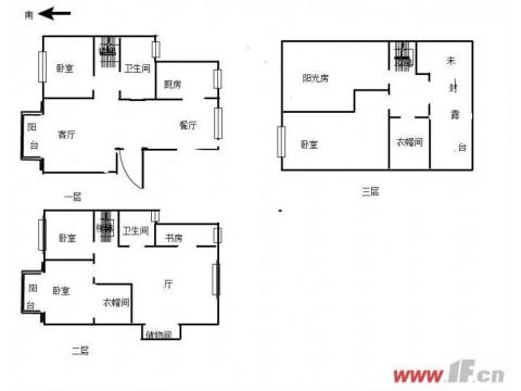 中央华府 精装排屋 送20平方阳光房30平方露台,送暖气
