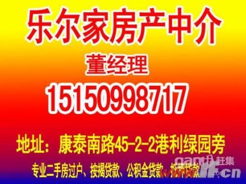 千樱小区对面江苏银行楼上3+0+1,98平米,1998年,6/