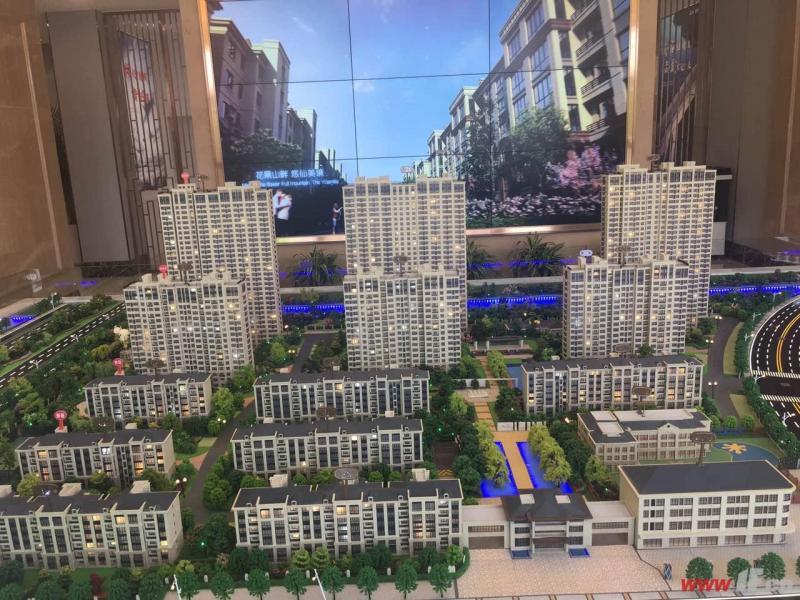 东盛·阳光新城